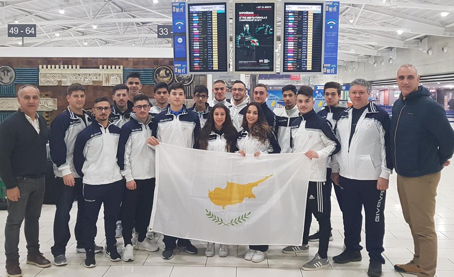 46ο Πανευρωπαικό Πρωτάθλημα Καράτε Εφήβων/Νέων/U21 Δανία 8-10/2/2019