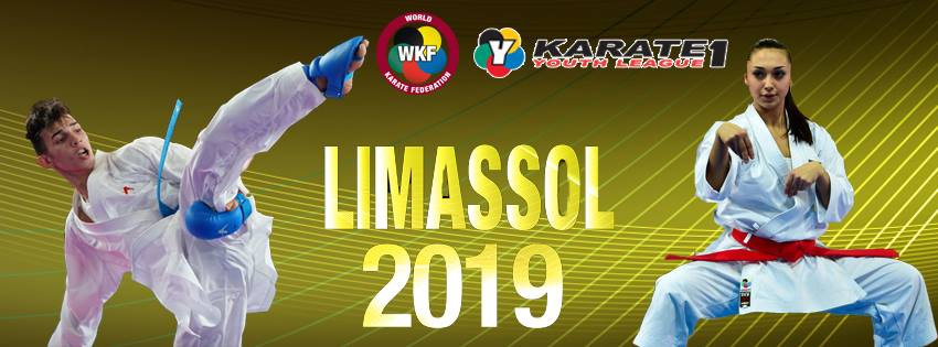 Karate1 Youth League Limassol 2019 photos